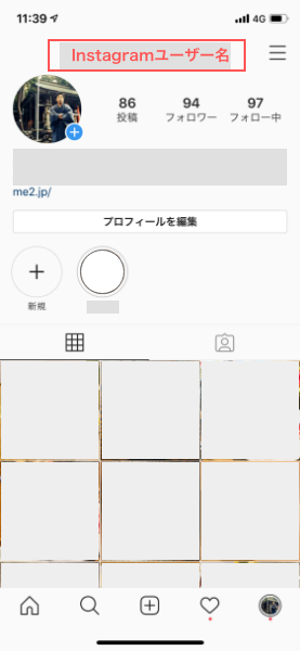 instagramsetting – 10.png