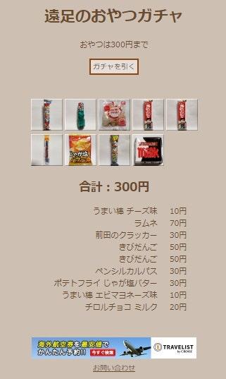 2020_01_19_15_14.56.jpg