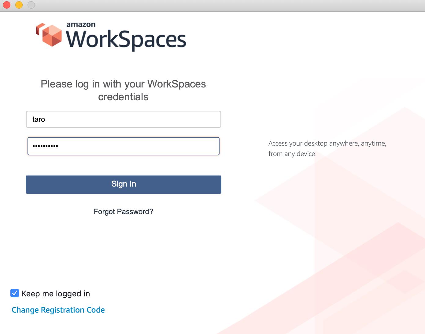 workspace-login.png