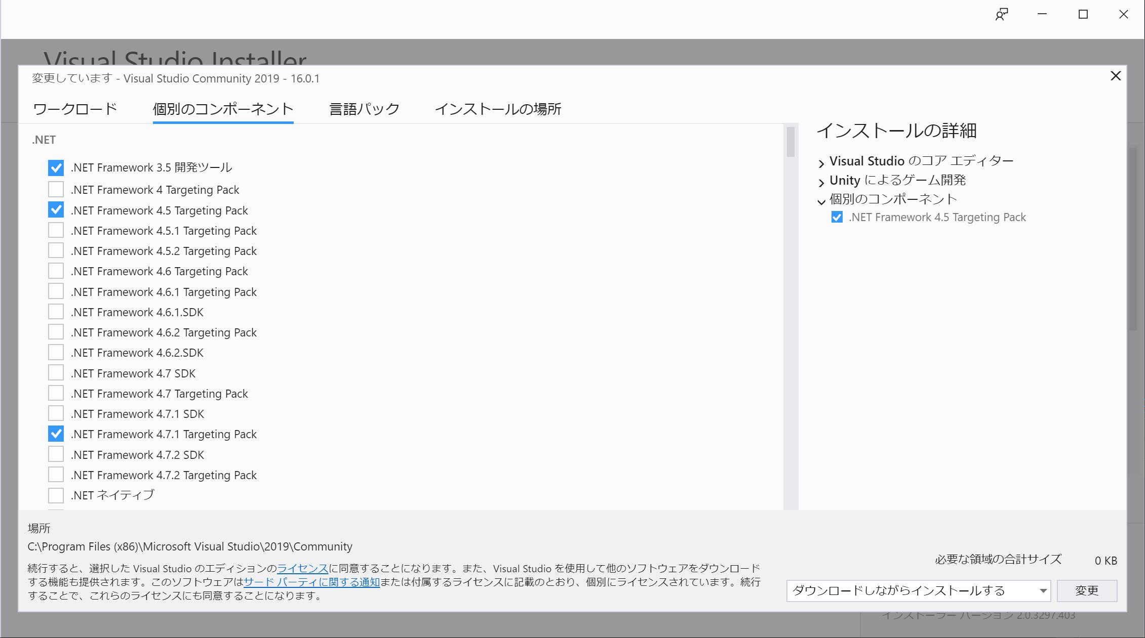 net_framework4.5.png
