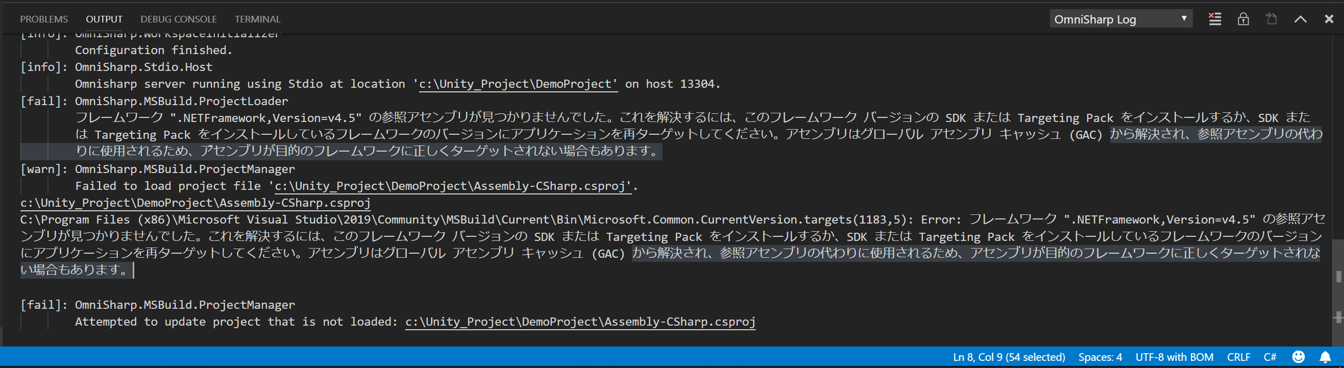 vscode_extensionC#3.png