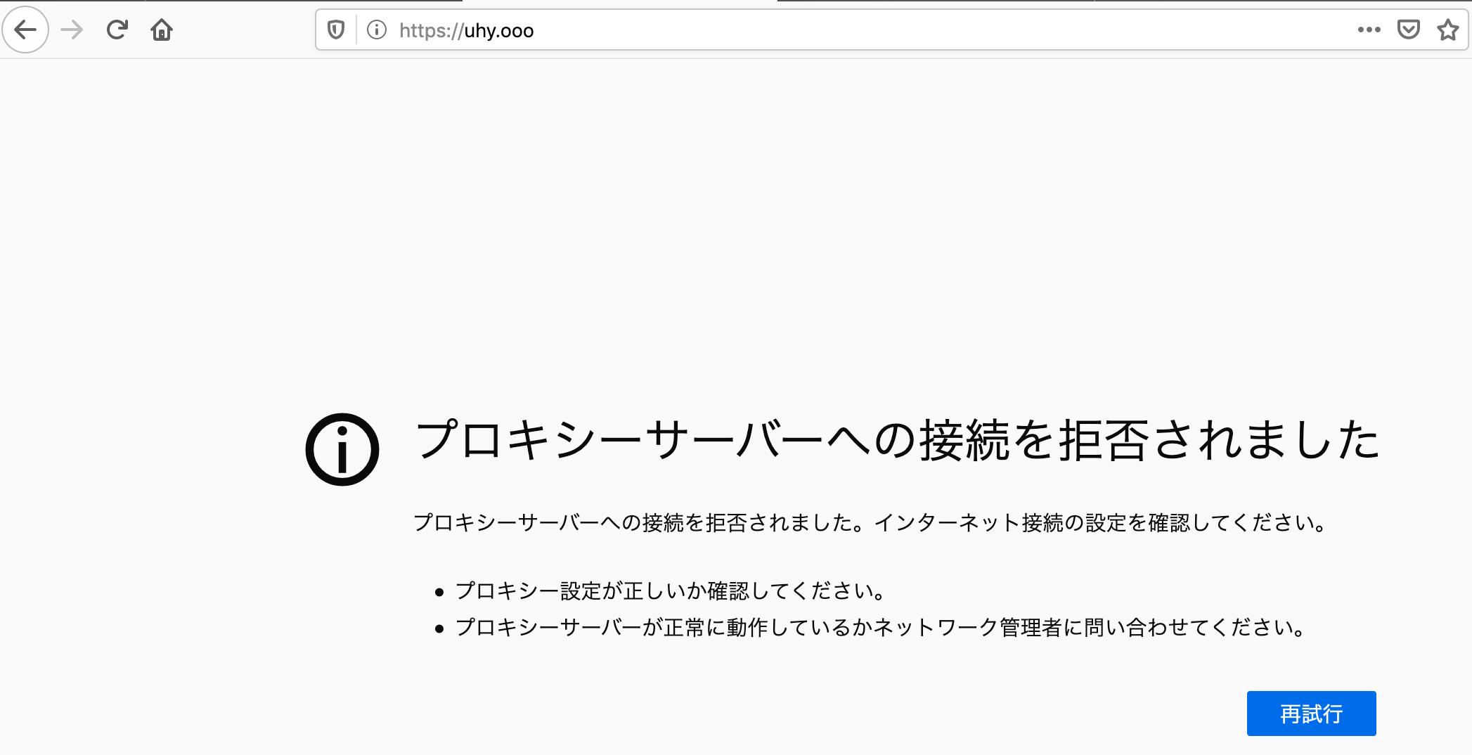 スクリーンショット 2020-05-02 1.24.15.png