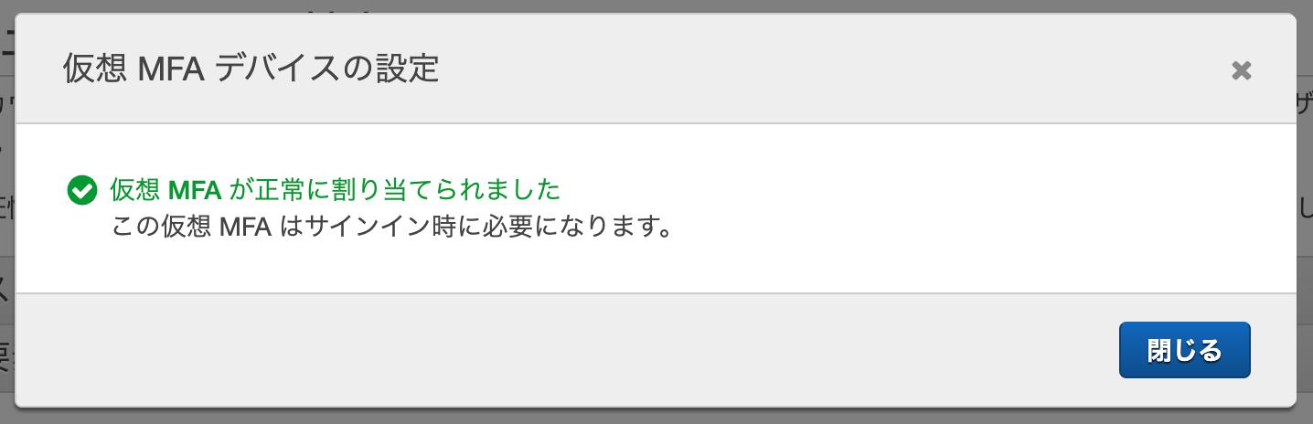 スクリーンショット 2020-01-07 0.59.21.png