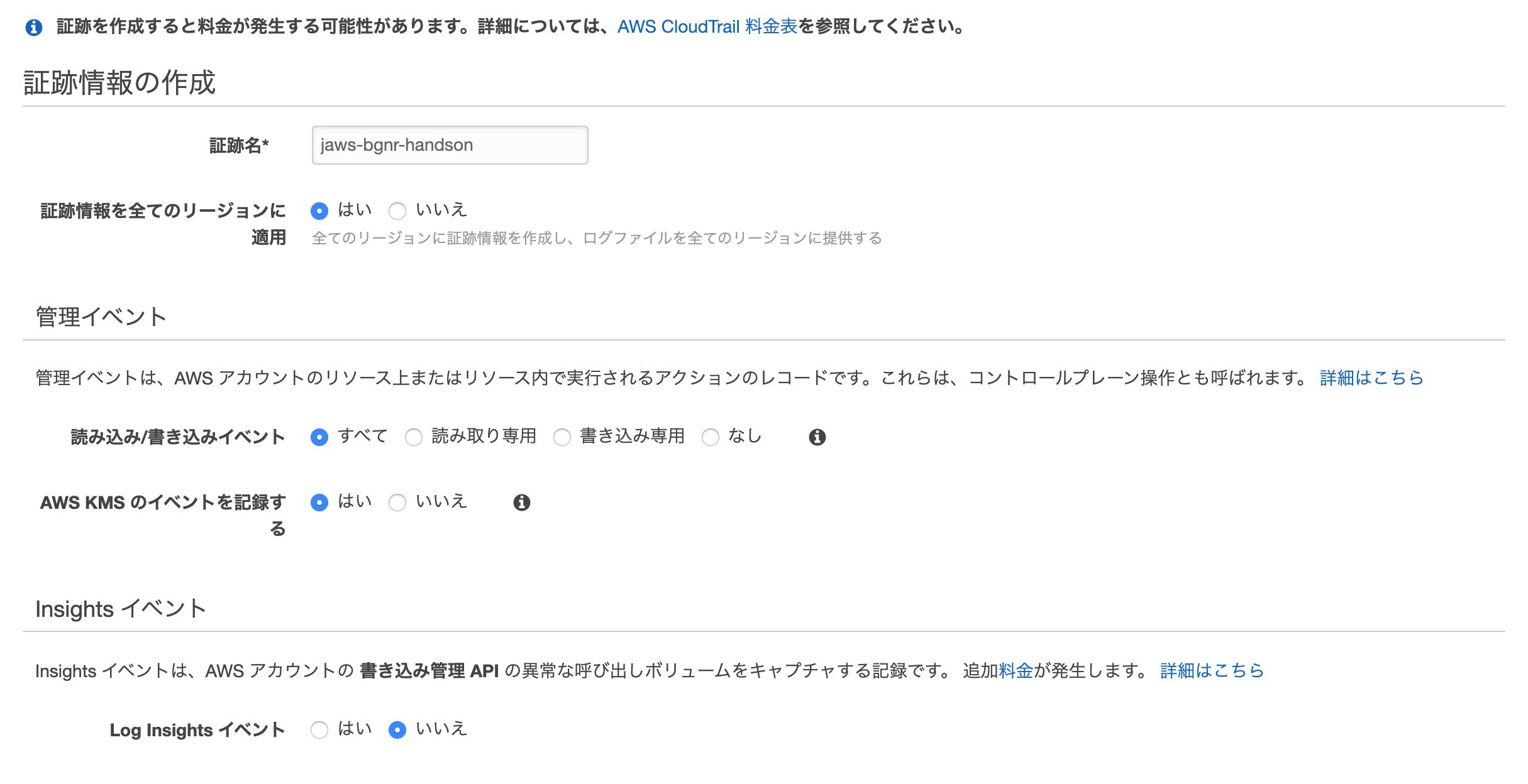 スクリーンショット 2020-01-15 0.37.12.png