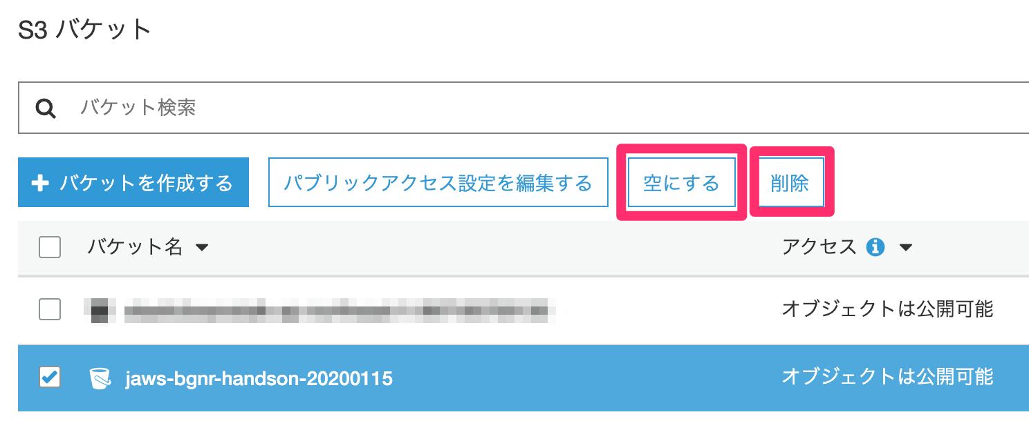 スクリーンショット_2020-01-29_10_16_18.png