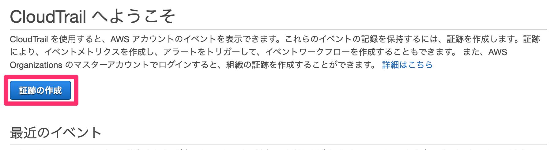 スクリーンショット_2020-01-14_17_05_10.png