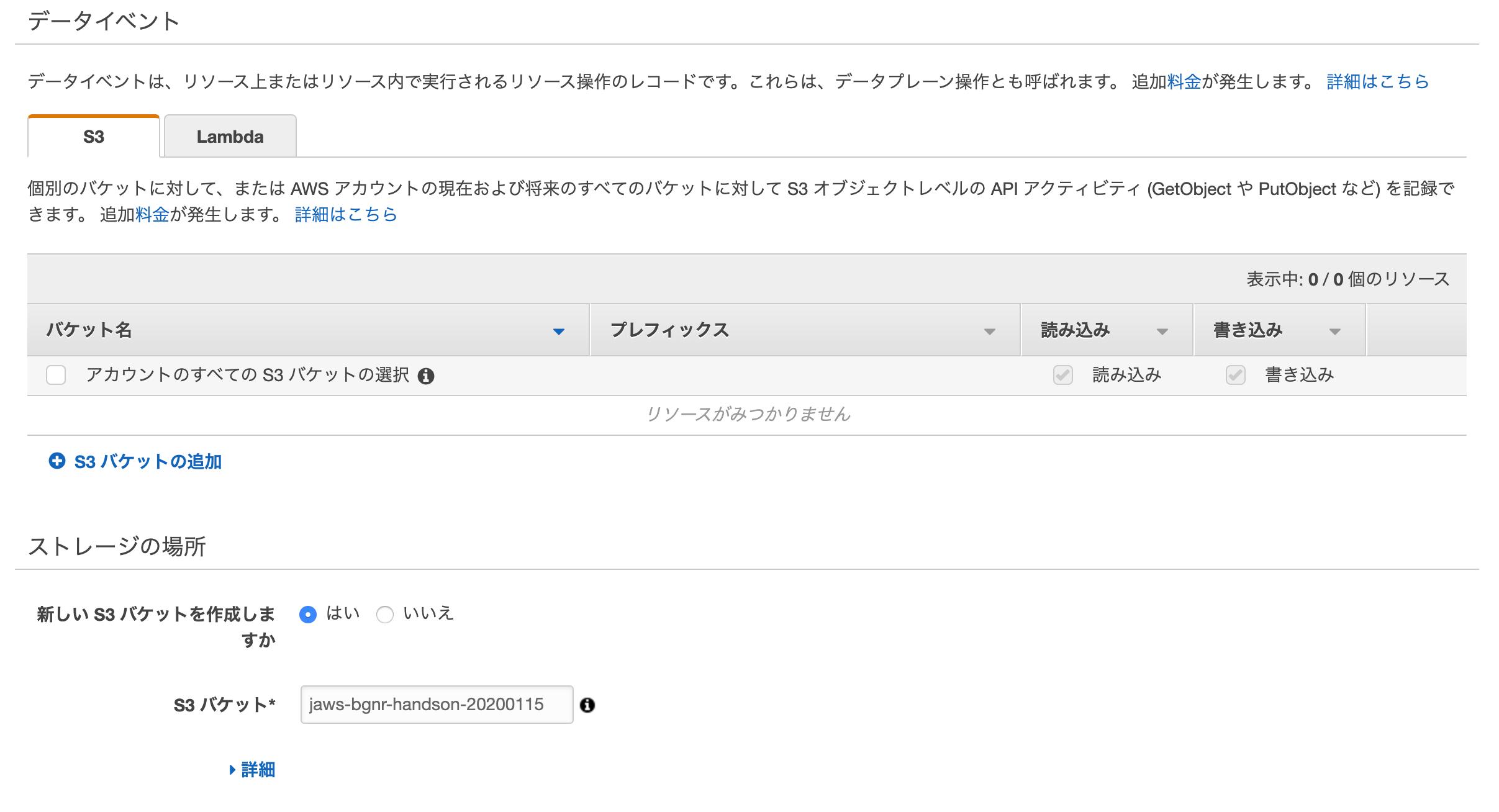 スクリーンショット 2020-01-15 0.38.21.png