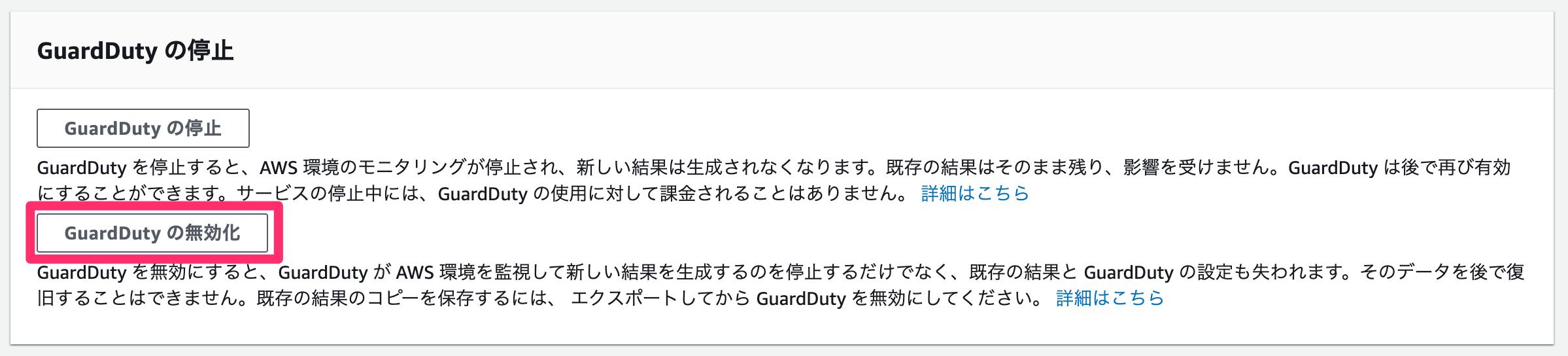 スクリーンショット_2020-01-28_17_25_37.png