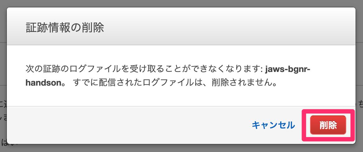 スクリーンショット_2020-01-28_17_34_40.png