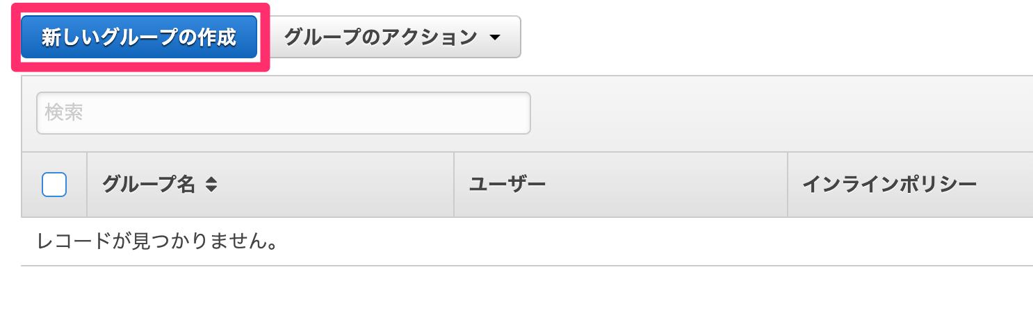 スクリーンショット_2020-01-14_14_50_30.png