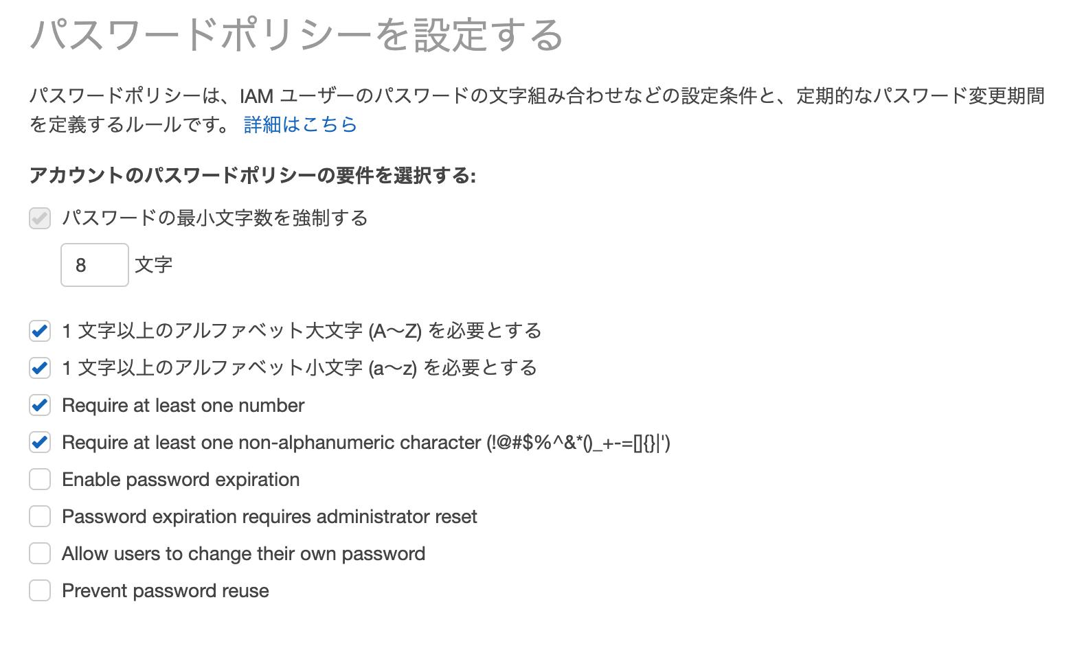 スクリーンショット 2020-01-14 12.04.47.png