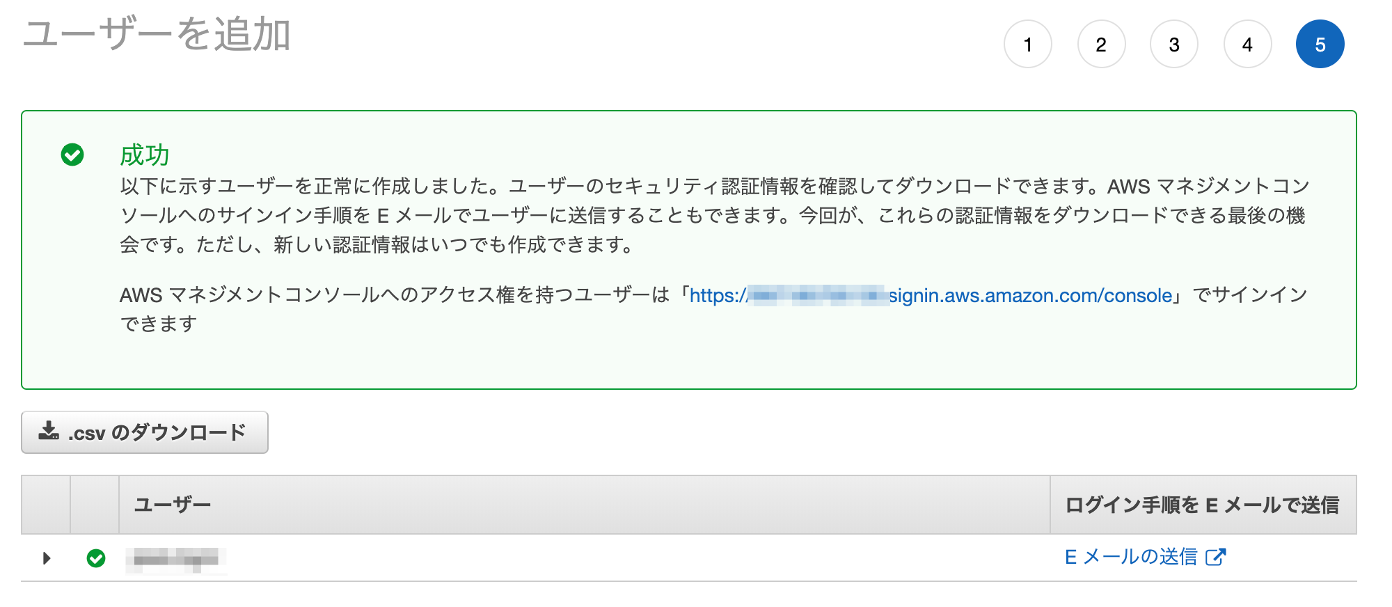 スクリーンショット_2020-01-14_14_53_26.png