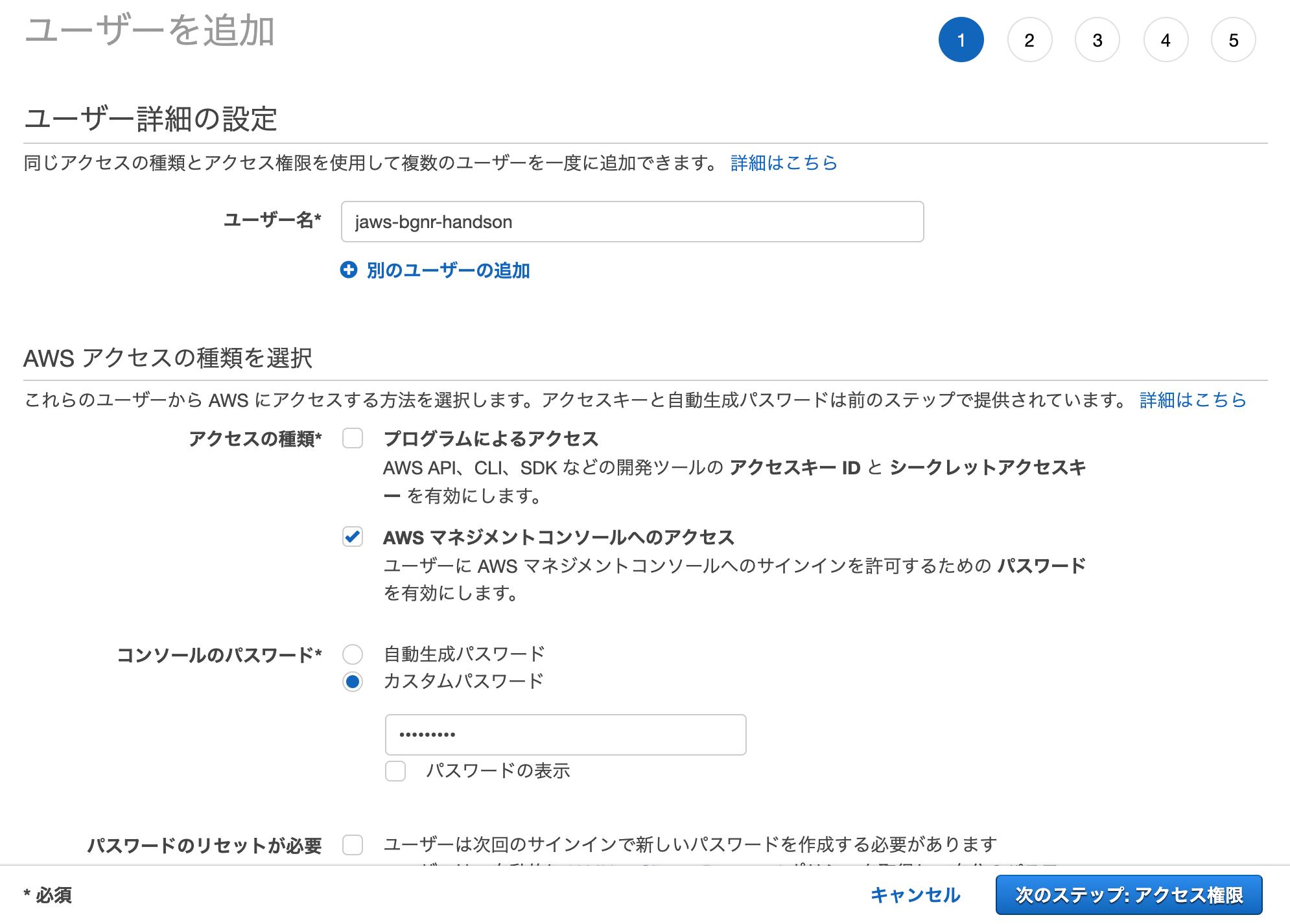スクリーンショット 2020-01-14 14.49.56.png