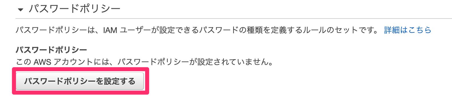 スクリーンショット_2020-01-14_12_03_40.png