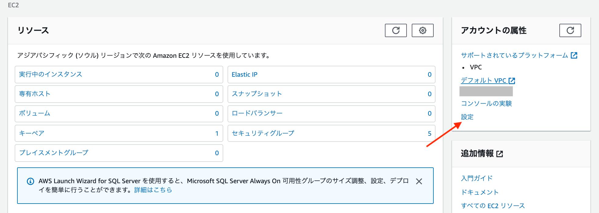 スクリーンショット 2020-04-26 23.54.40.png
