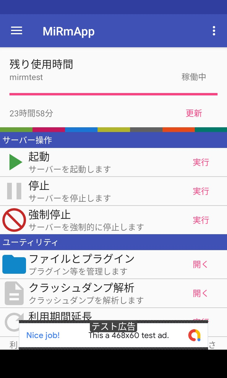 Screenshot_1555139632.png