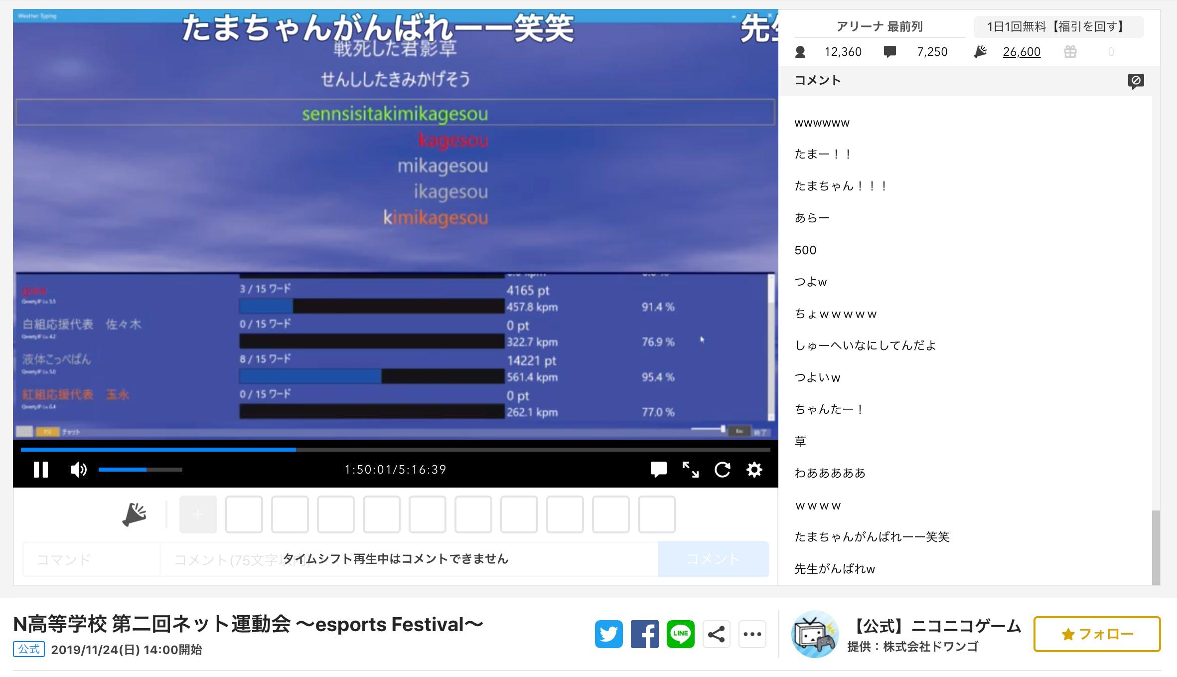 スクリーンショット 2019-11-27 2.55.08.png