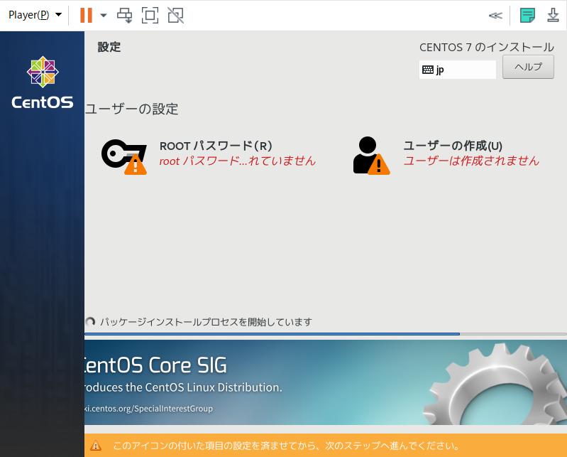 os_root_pass.png
