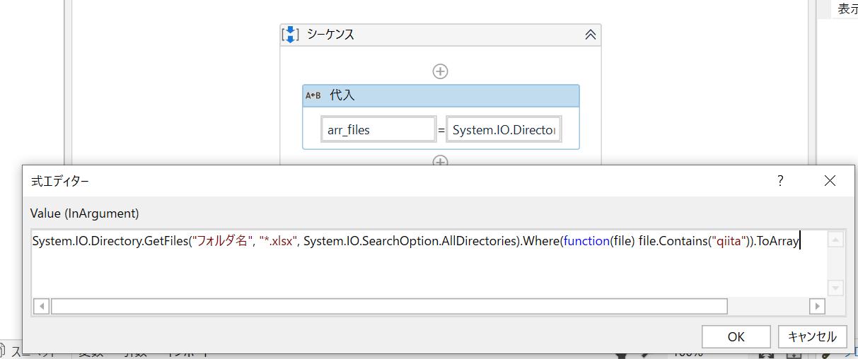 vb net ファイル 名 取得