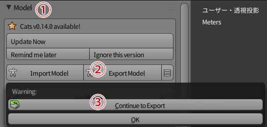 export-model.png