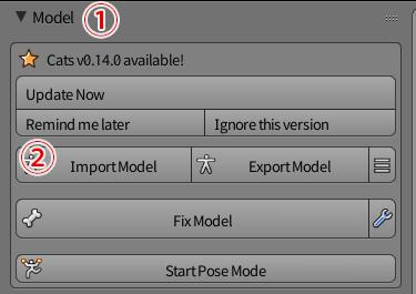 model-import.png