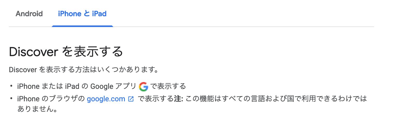 スクリーンショット 2019-06-18 8.55.46.png