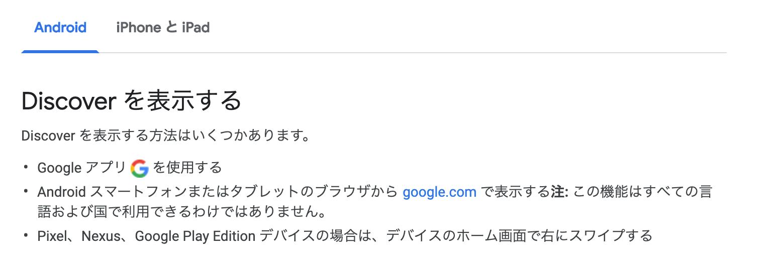 スクリーンショット 2019-06-18 8.55.51.png