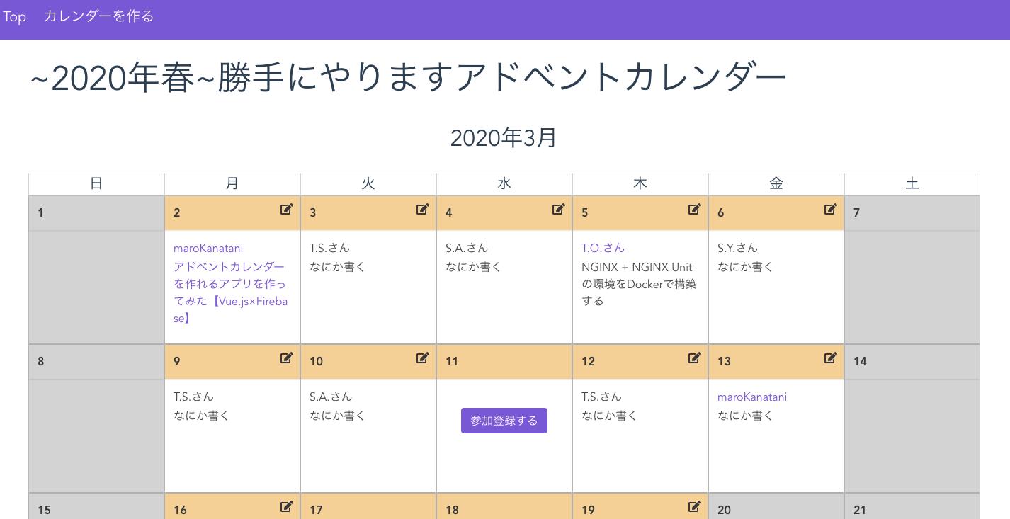 スクリーンショット 2020-03-01 13.48.30.png