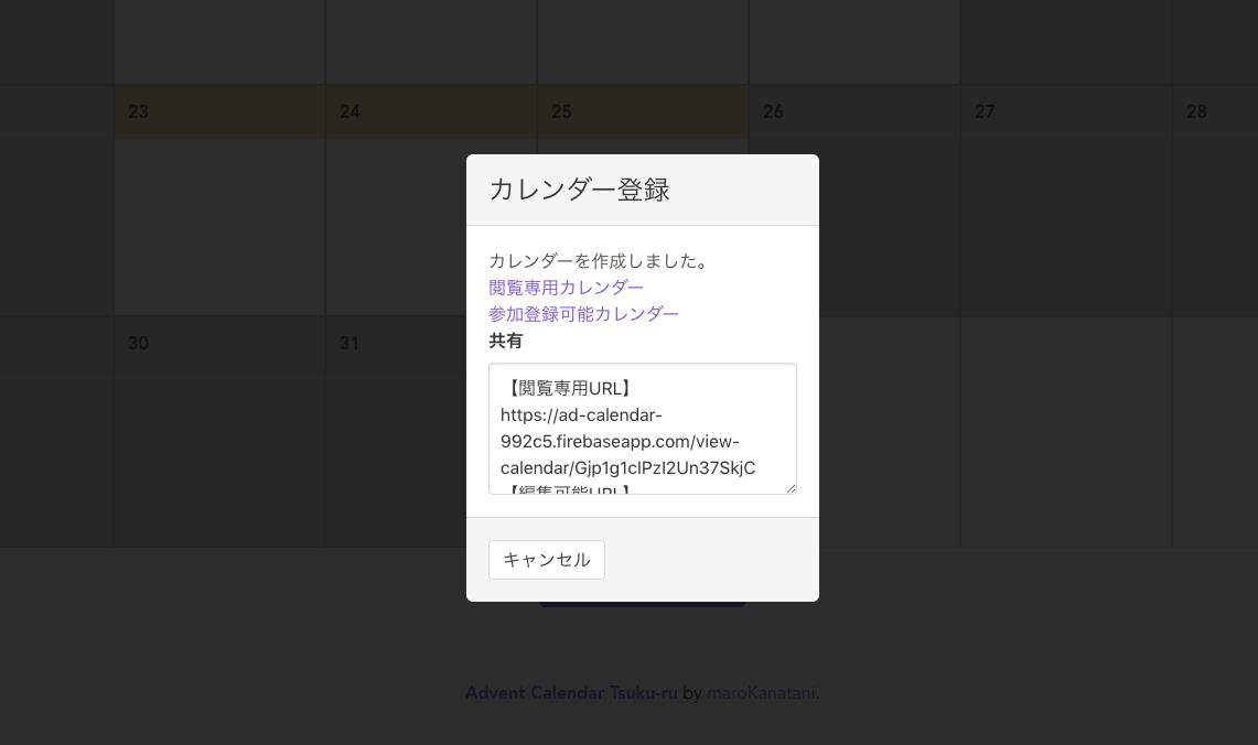 スクリーンショット 2020-02-28 22.23.11.png