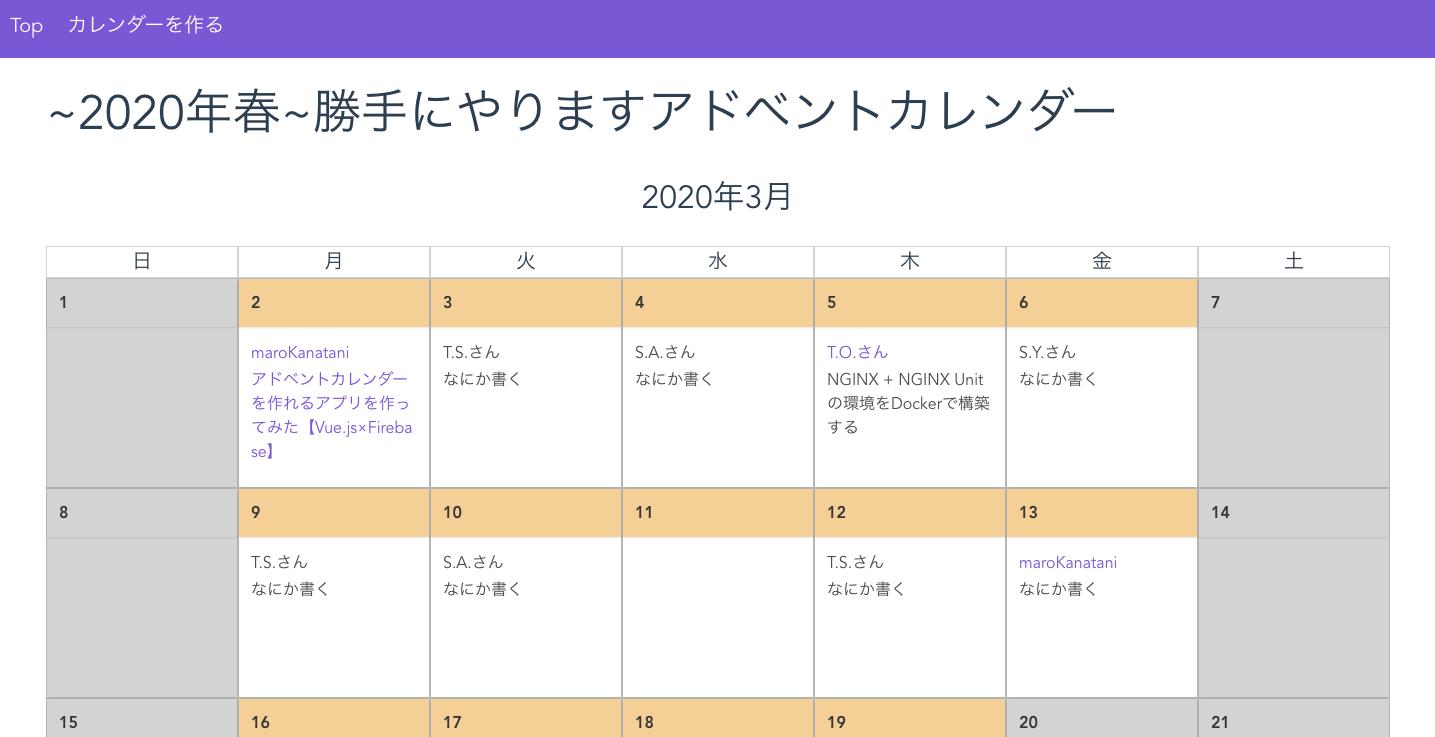 スクリーンショット 2020-03-01 13.48.11.png