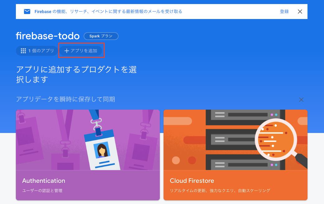 スクリーンショット 2020-02-29 18.28.36.png