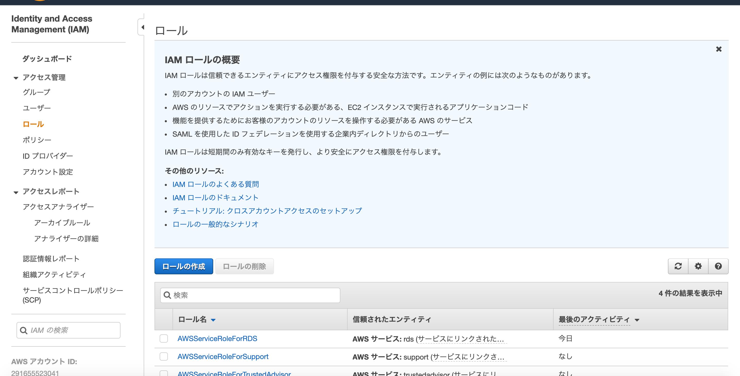 スクリーンショット 2020-02-23 20.32.12.png