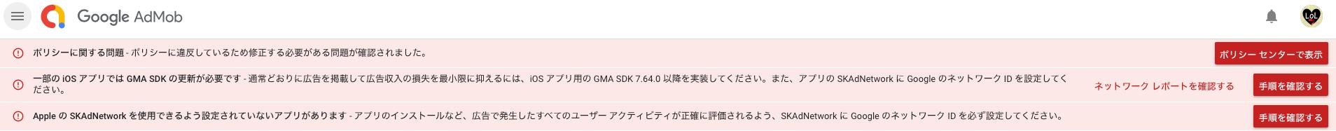 スクリーンショット 2021-03-10 22.50.59.png
