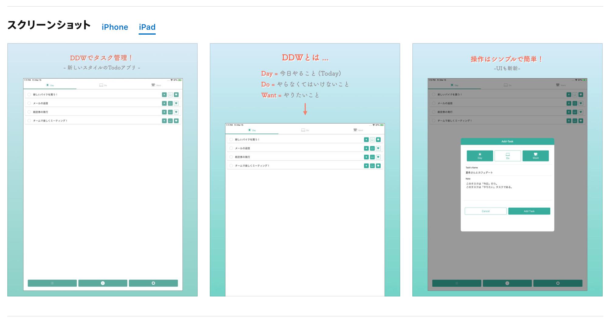 sample_iPad.png