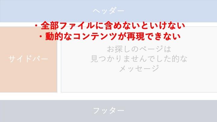 プレゼンテーション13.jpg