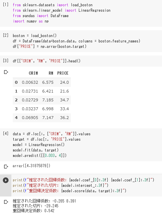 linear_regression_handson.PNG