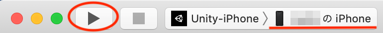 19_Xcode_build.png