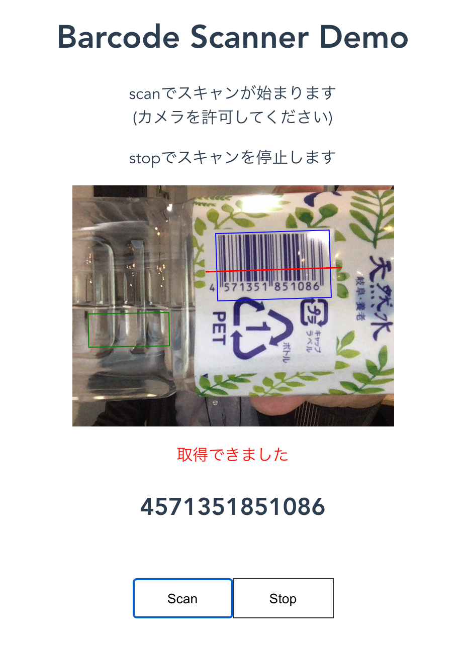 barcode_result.png
