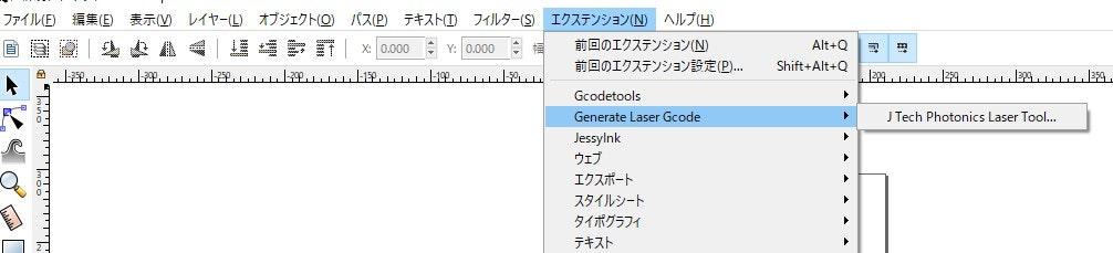 inkscape_laser.jpg