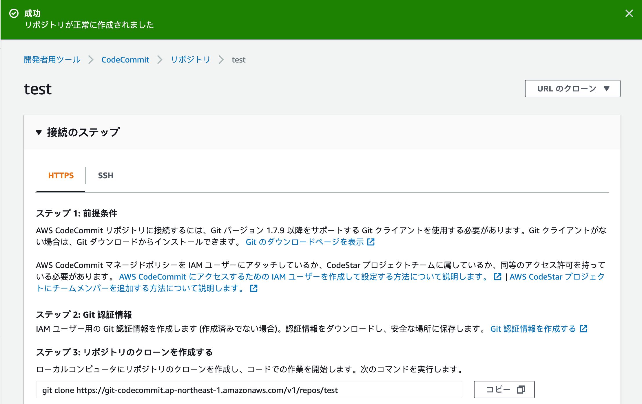 Screenshot 0032-01-14 at 10.14.19 PM.png