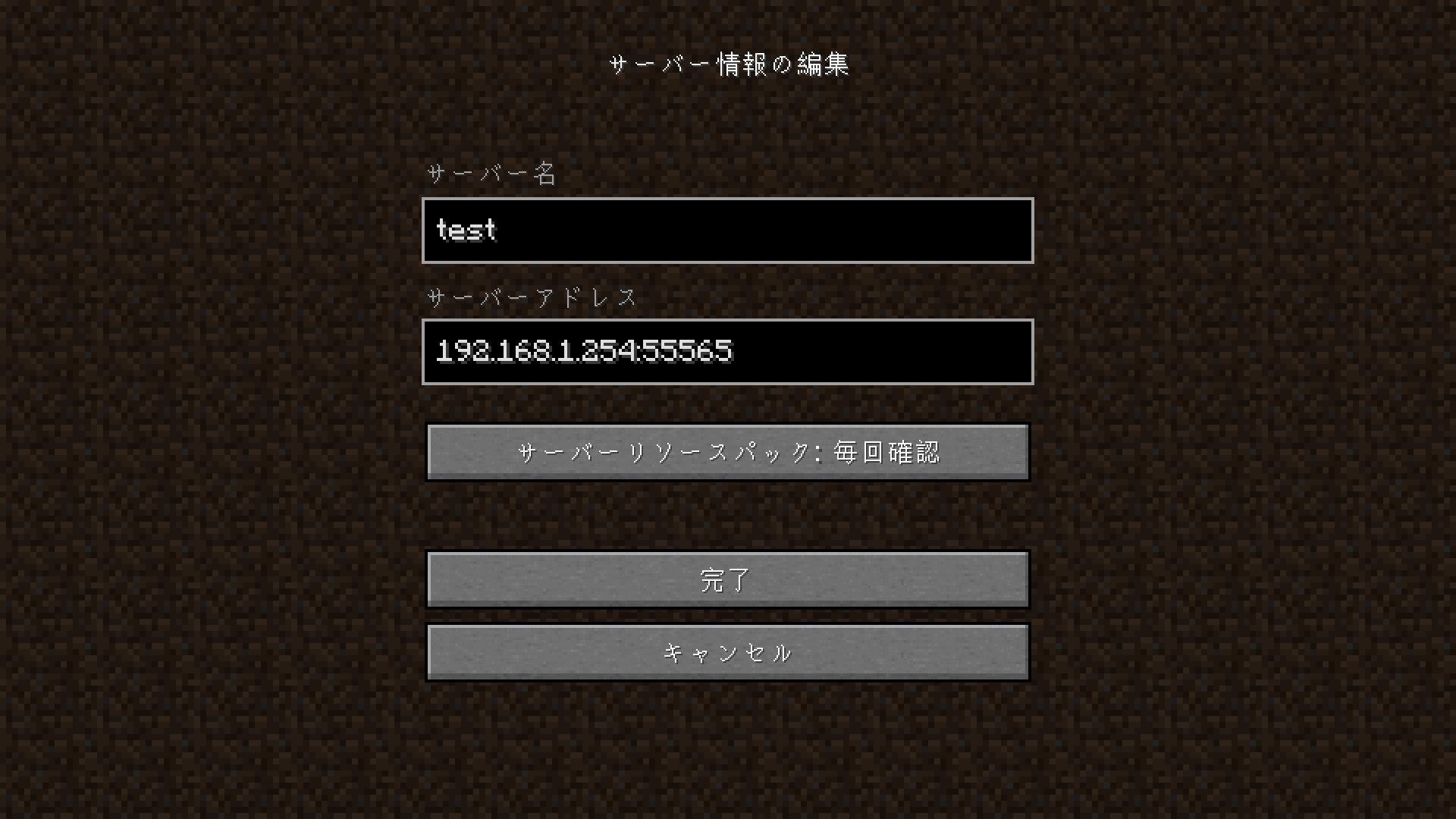 20200110153123_1.jpg