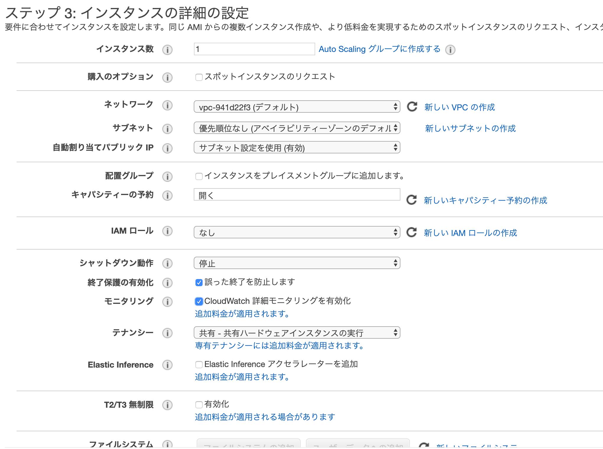 スクリーンショット 2020-01-14 6.20.53.png