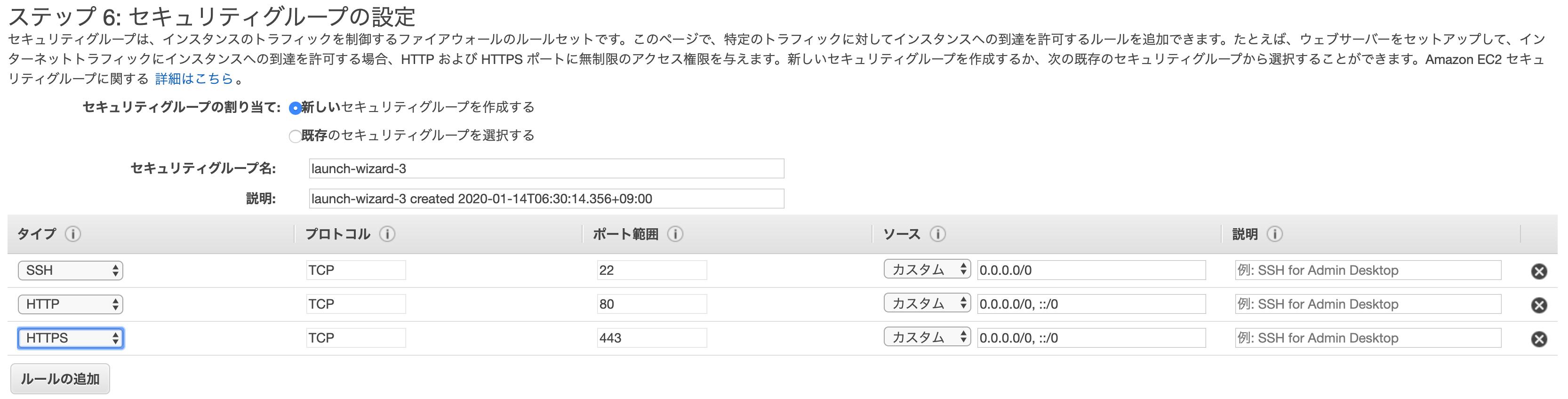 スクリーンショット 2020-01-14 6.31.41.png