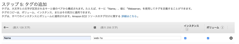 スクリーンショット 2020-01-14 6.29.12.png