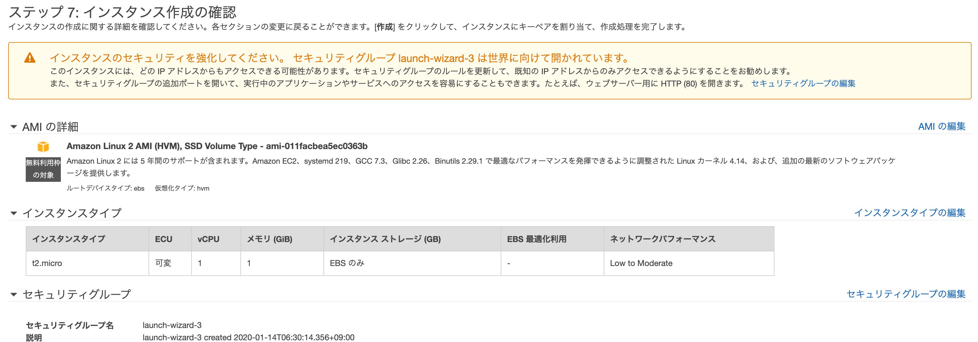 スクリーンショット 2020-01-14 6.38.04.png