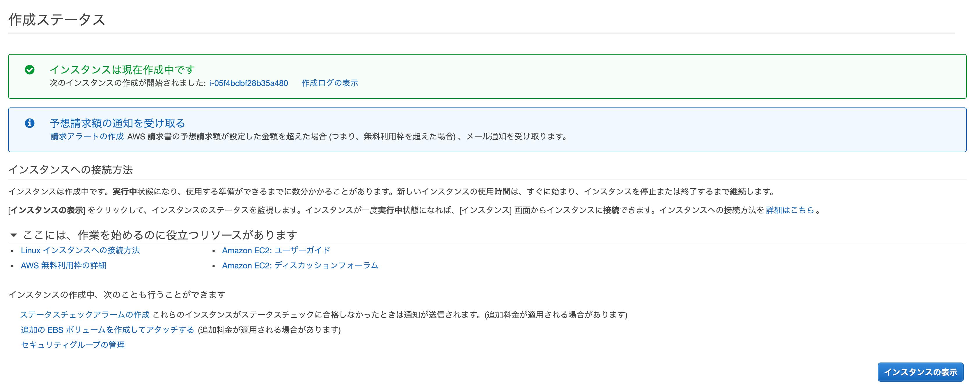 スクリーンショット 2020-01-14 6.43.10.png