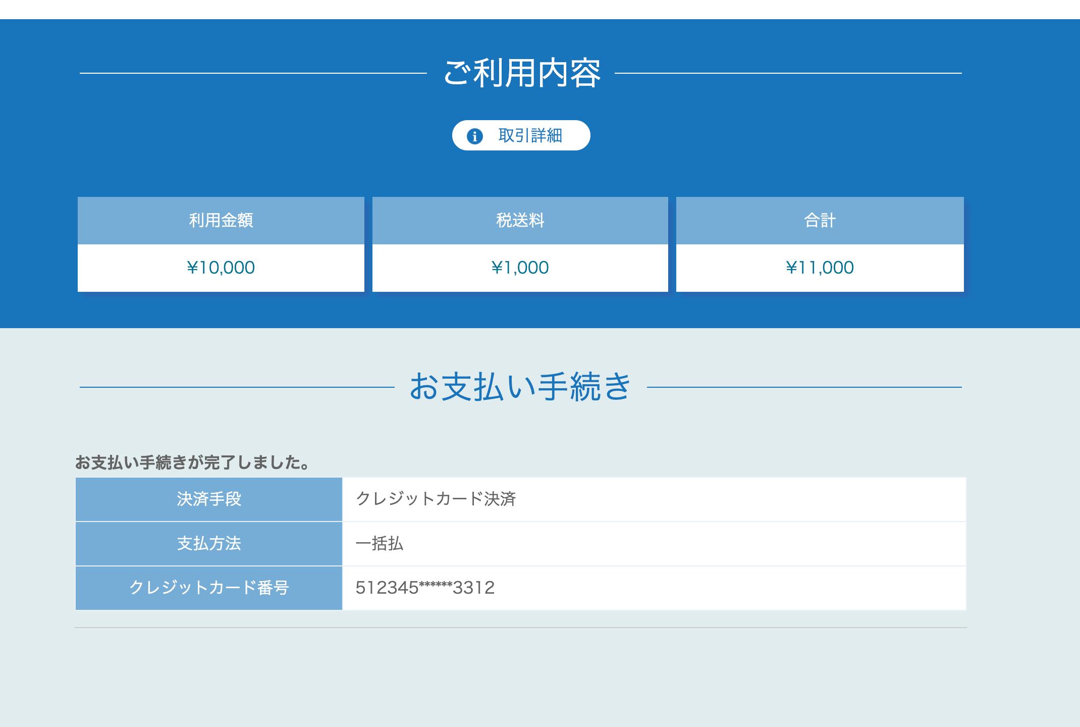 スクリーンショット 2020-10-06 8.06.48.png