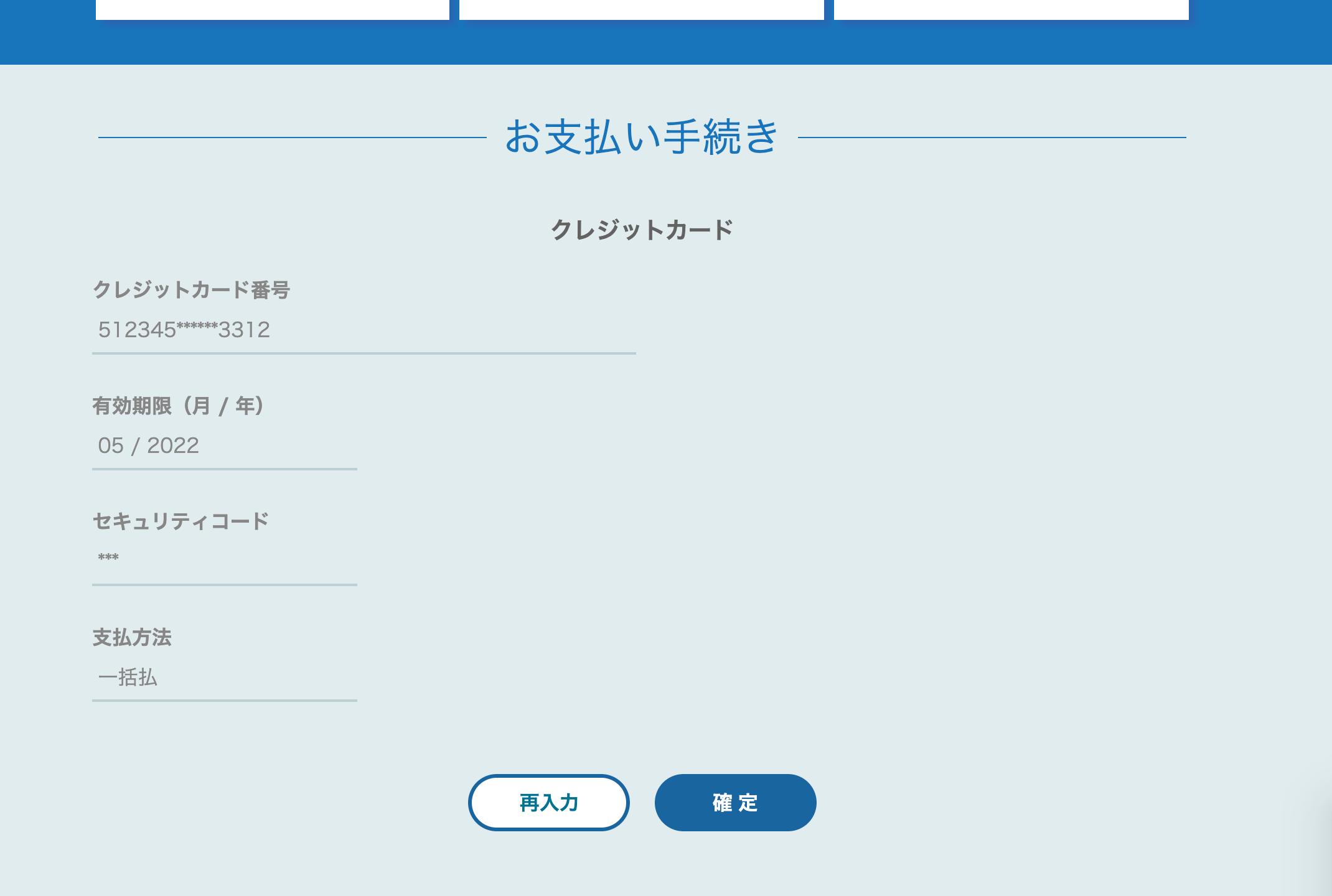 スクリーンショット 2020-10-06 8.06.32.png