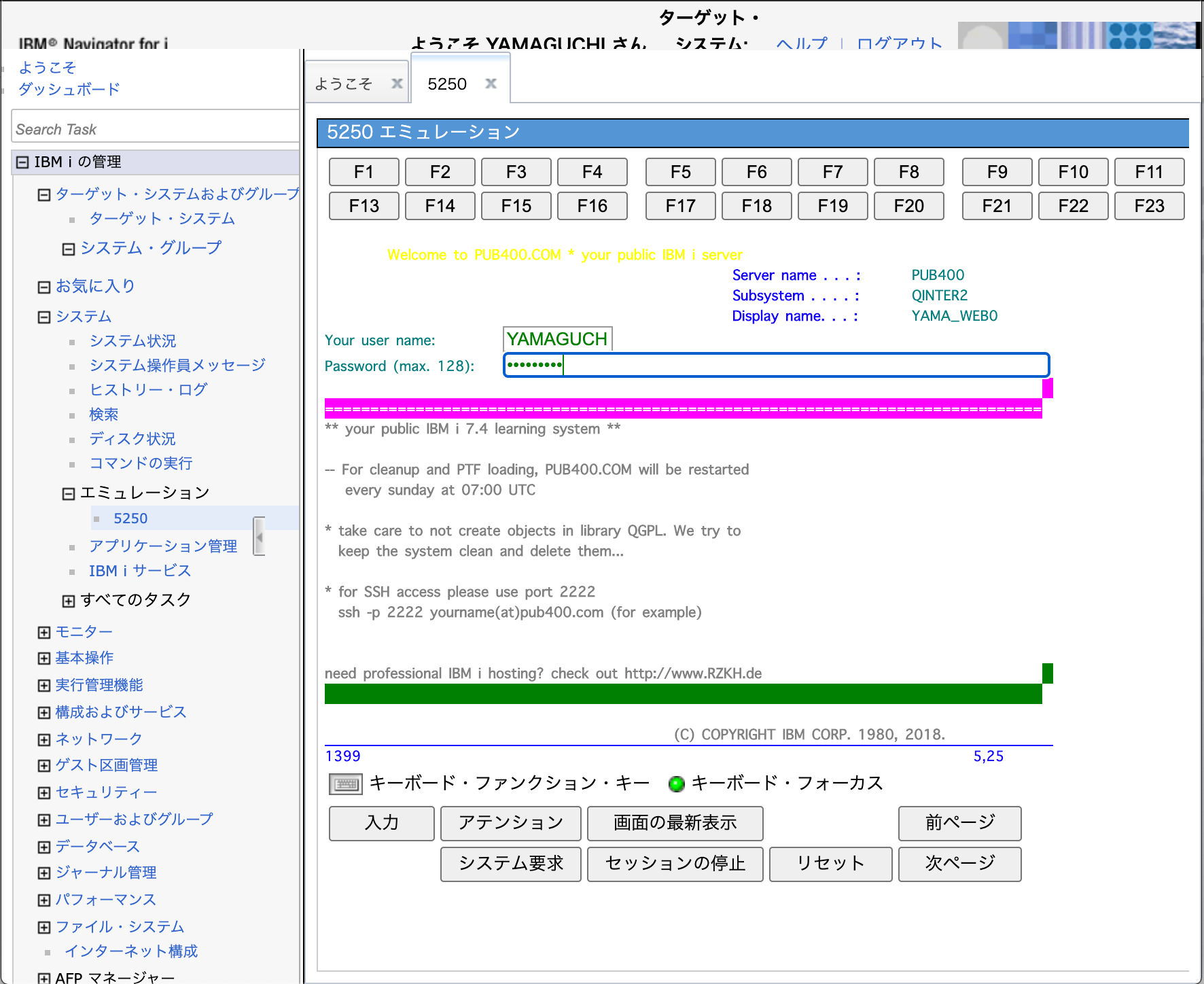 スクリーンショット 2020-07-09 7.54.53.png