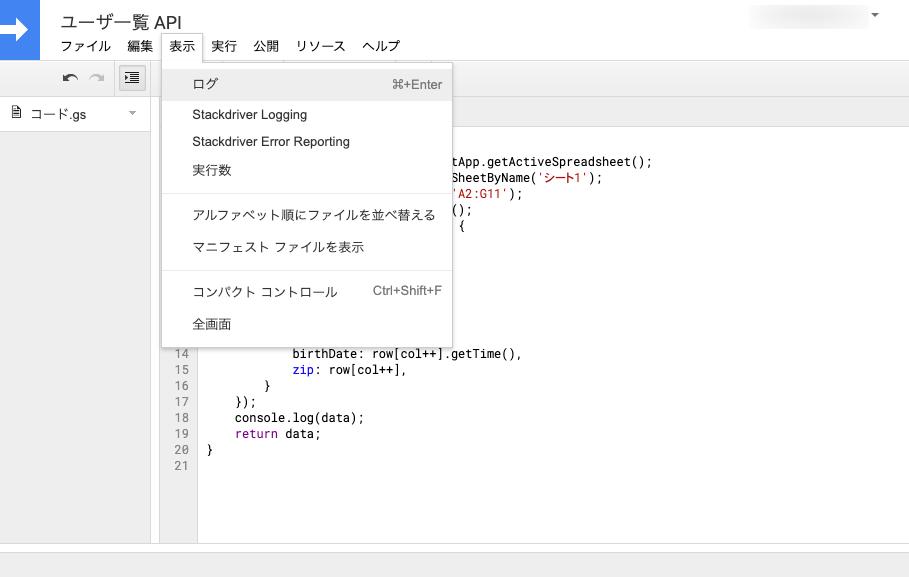 log-menu.png
